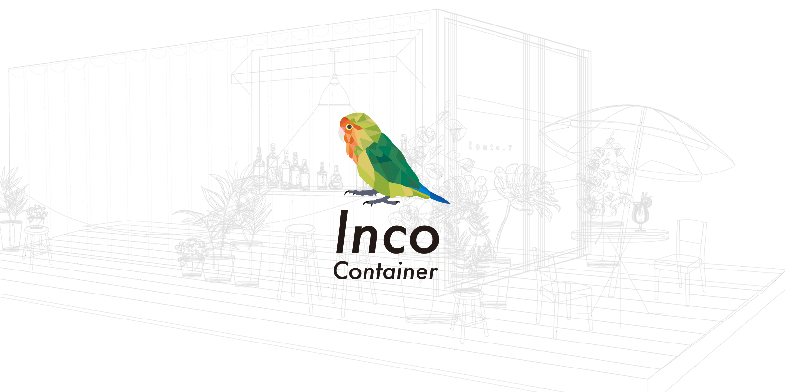 IncoContainer
