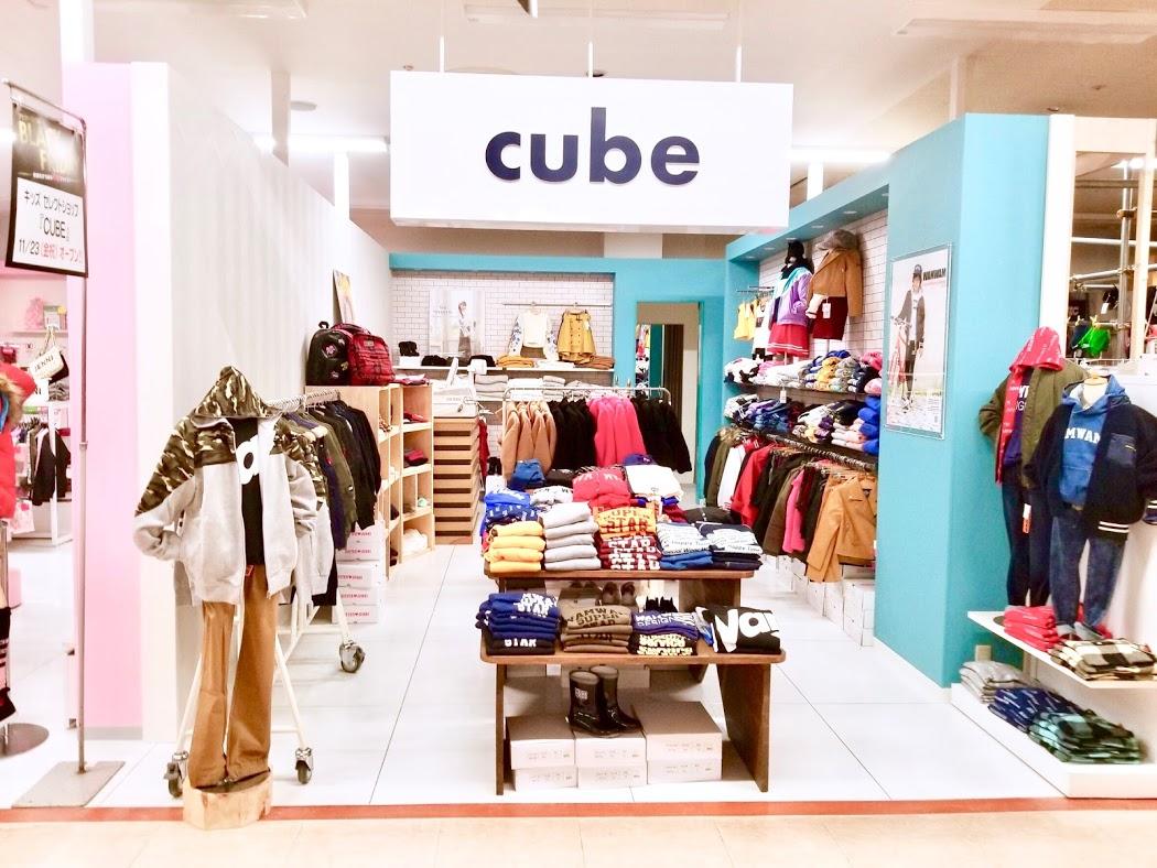 cube様 アピタ大和田店